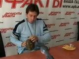 Игорь Растеряев Экспромт на фляжке