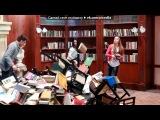 «Крайний съемочный день «ЗШ»» под музыку Город 312 - Помоги Мне! песня из фильма
