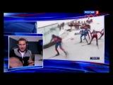 Итоги 2013 года. Лыжи и биатлон. Большой спорт